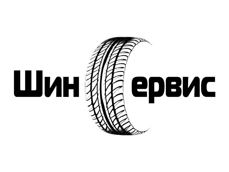 Логотип шиномонтажной мастерской