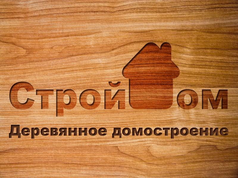 Логотип домостроительной компании