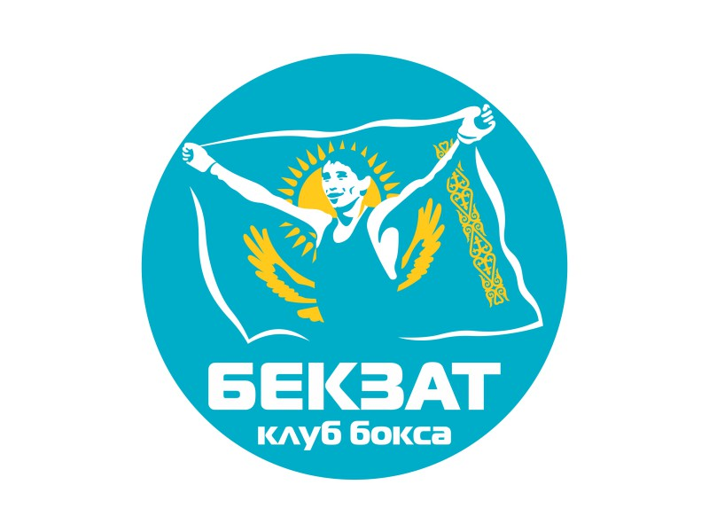 Логотип боксёрского клуба (Казахстан)