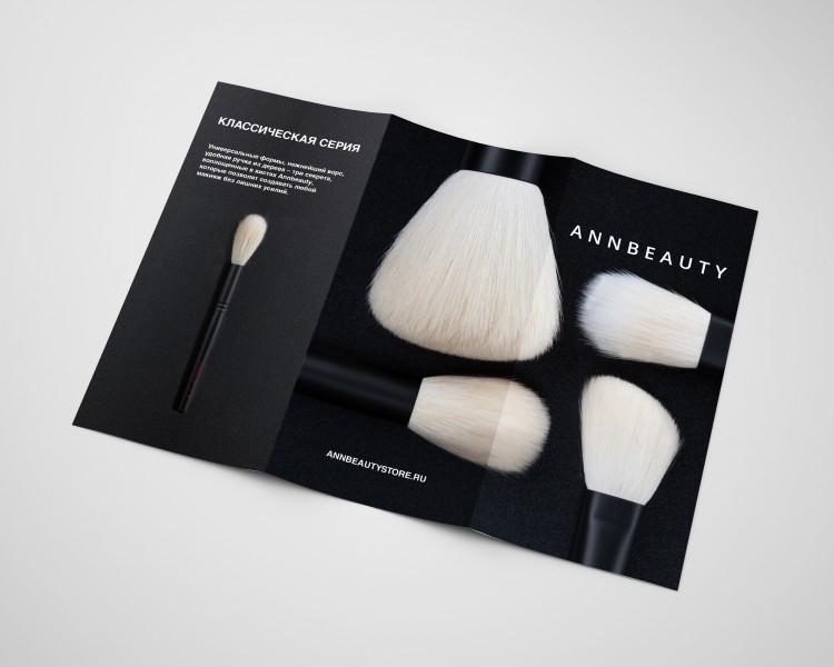 Лифлет для бренда Annbeauty