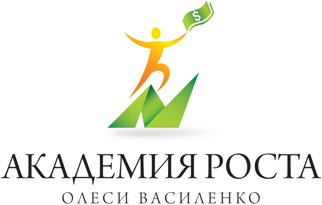 """Логотип """"Академия роста"""" для коучинговой компании"""