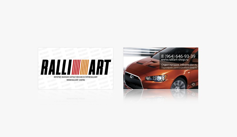 Визитка Ralliart-shop