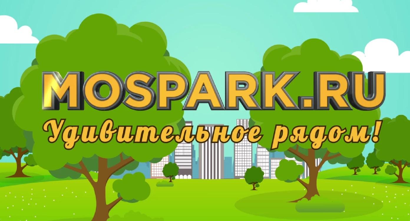 Заставка для Mospark