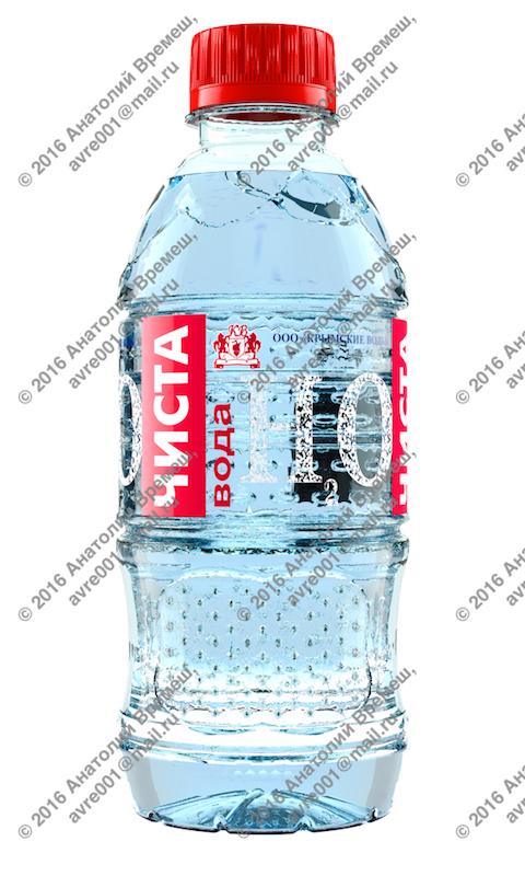 Бутылка воды ЧИСТА