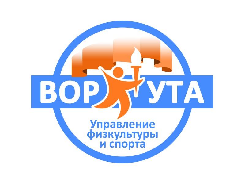 Логотип УФС (г. Воркута)