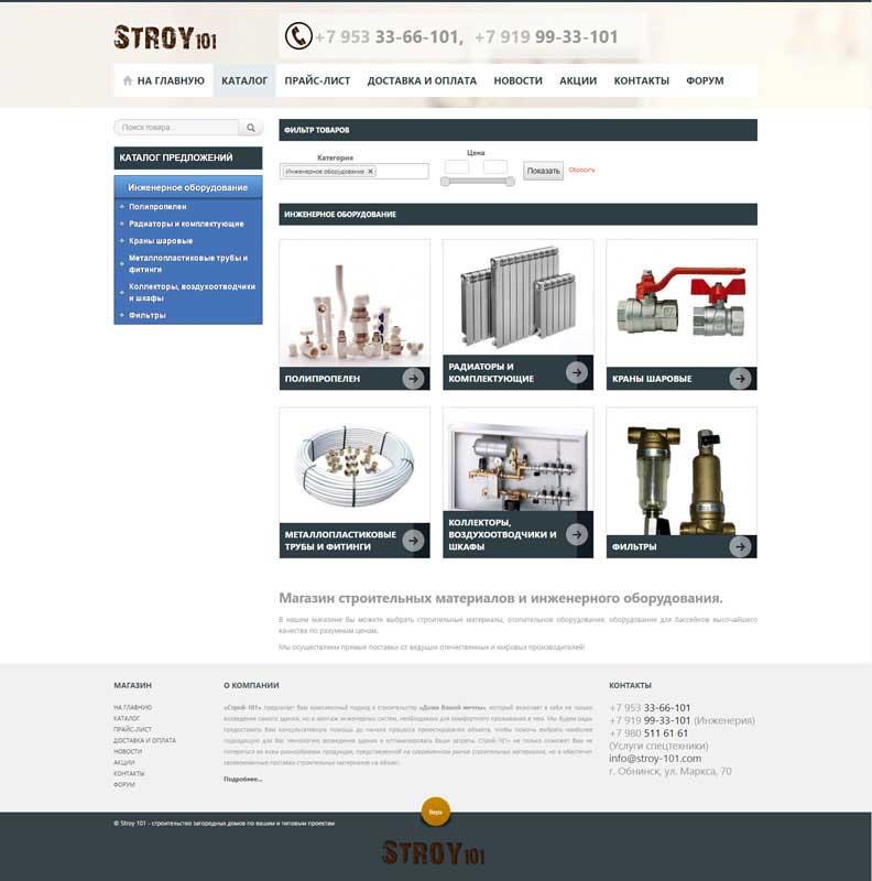 Интернет-магазин по продаже инженерного оборудования Stroy-101