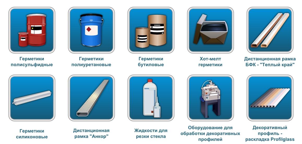 Иконки товарных групп (вектор)
