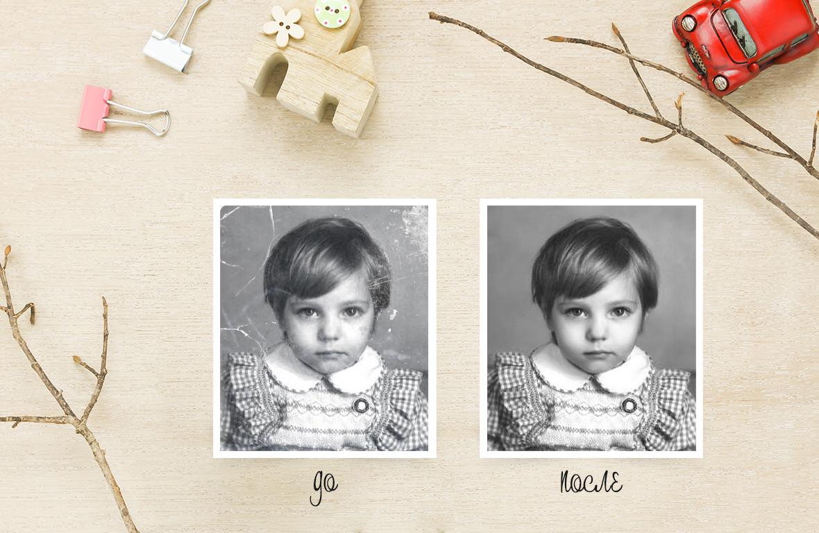 этом фриланс реставрация фотографий развивают воображение, стимулируют