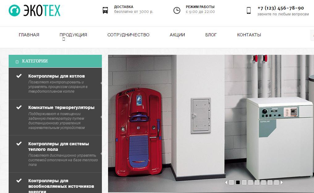 Перевод с польского описания оборудования для сайта