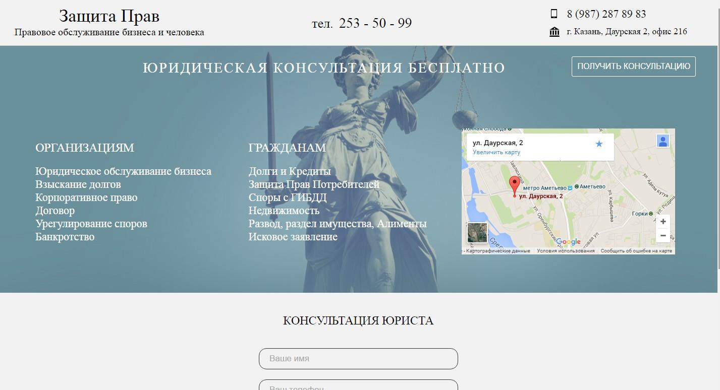 kredd.ru