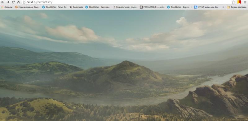 Панорама от первого лица из картины