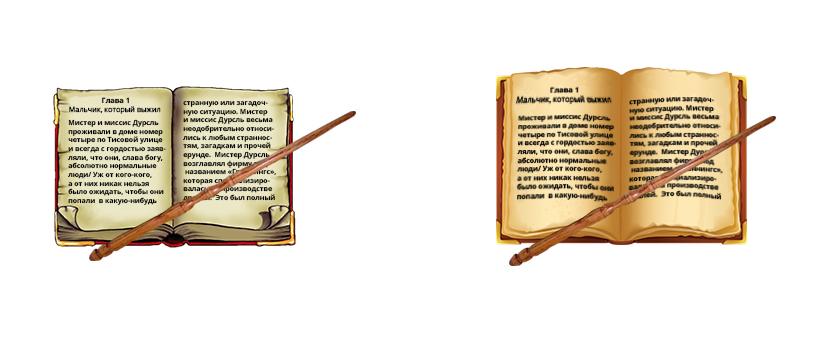 Иконки для сайта атрибутики Гарри Поттера