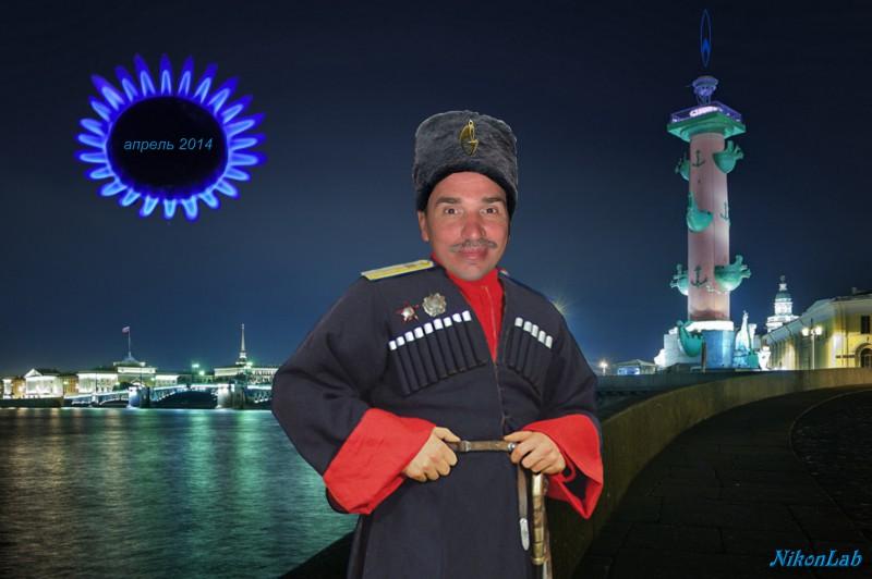 Солнце Газпрома