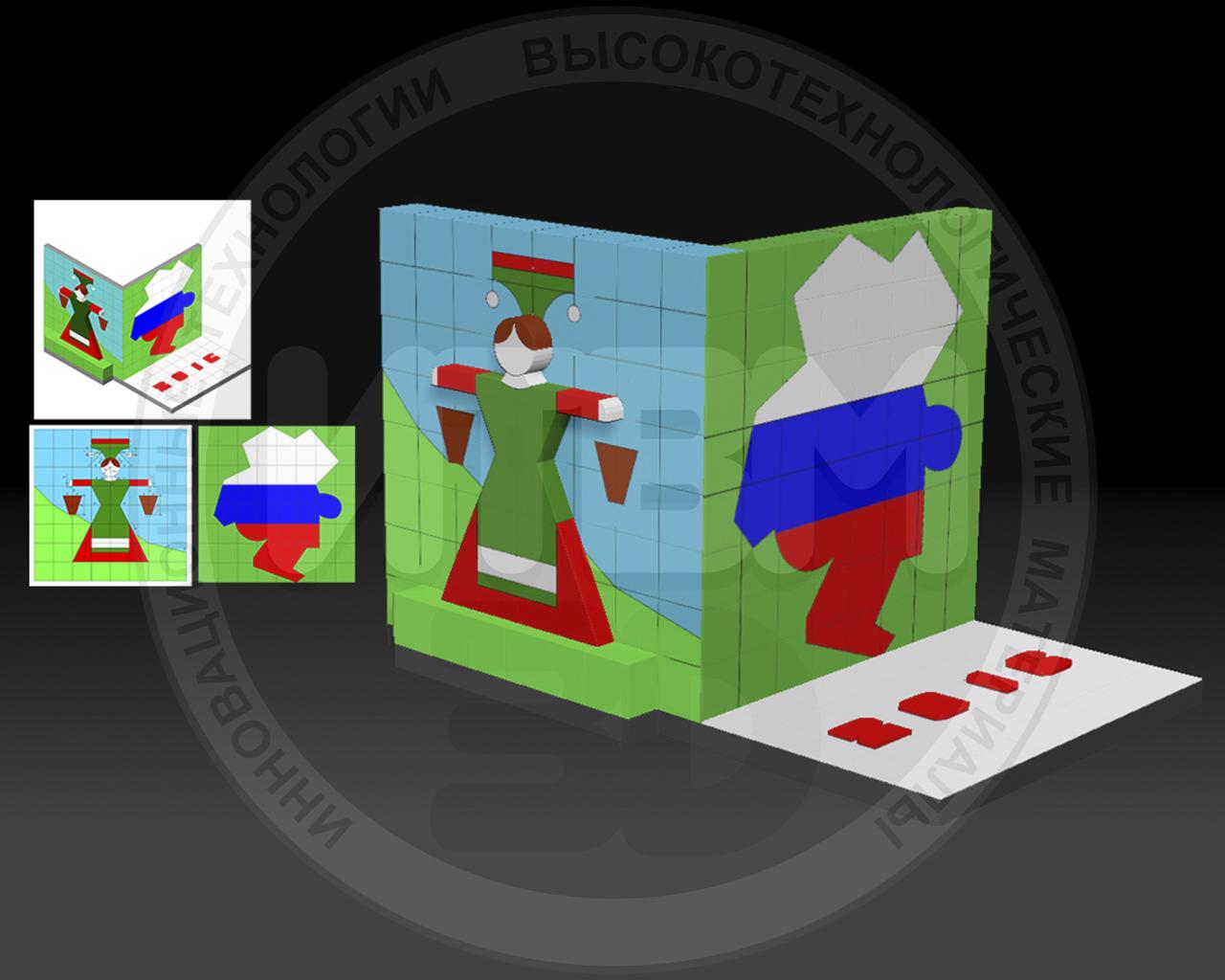 3D моделирование, подготовка к печати на 3D принтере