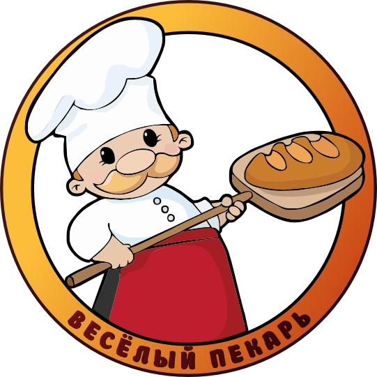 родилась рисунок пекарь с хлебом динамично развивающийся