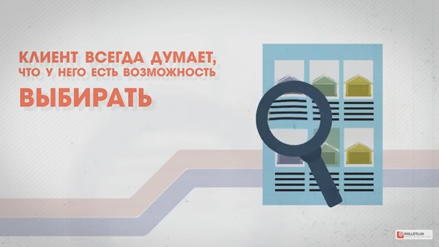 Ролик для rolletlux.ru