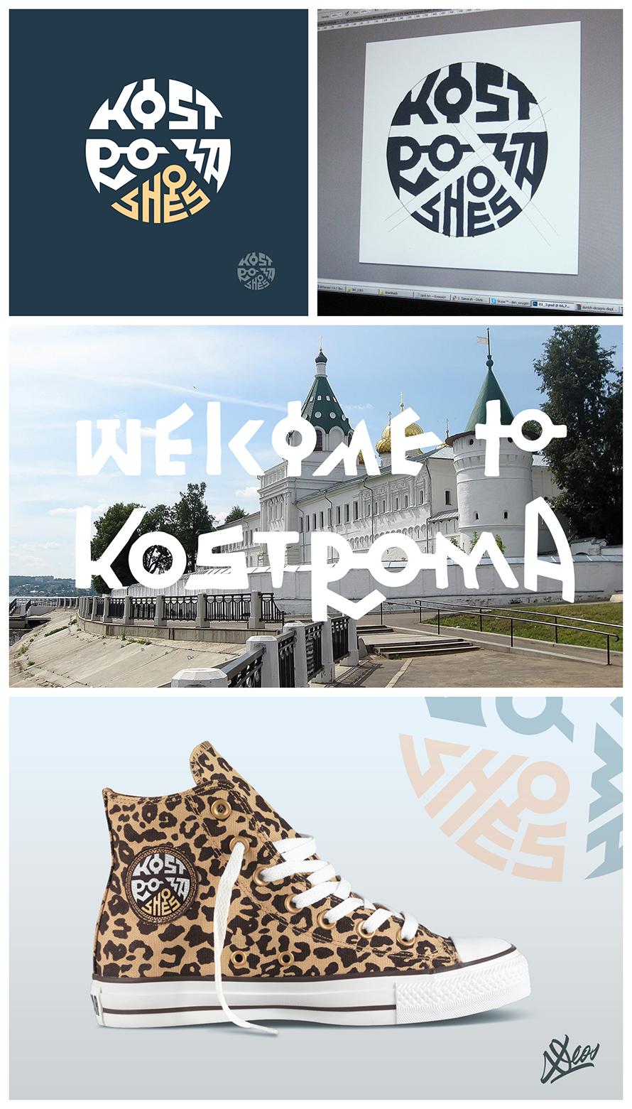 Kostroma shoes