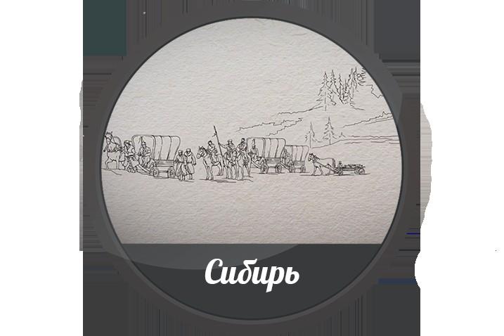 Дудл Видео, Социальный проект «Байкальские стратегии»