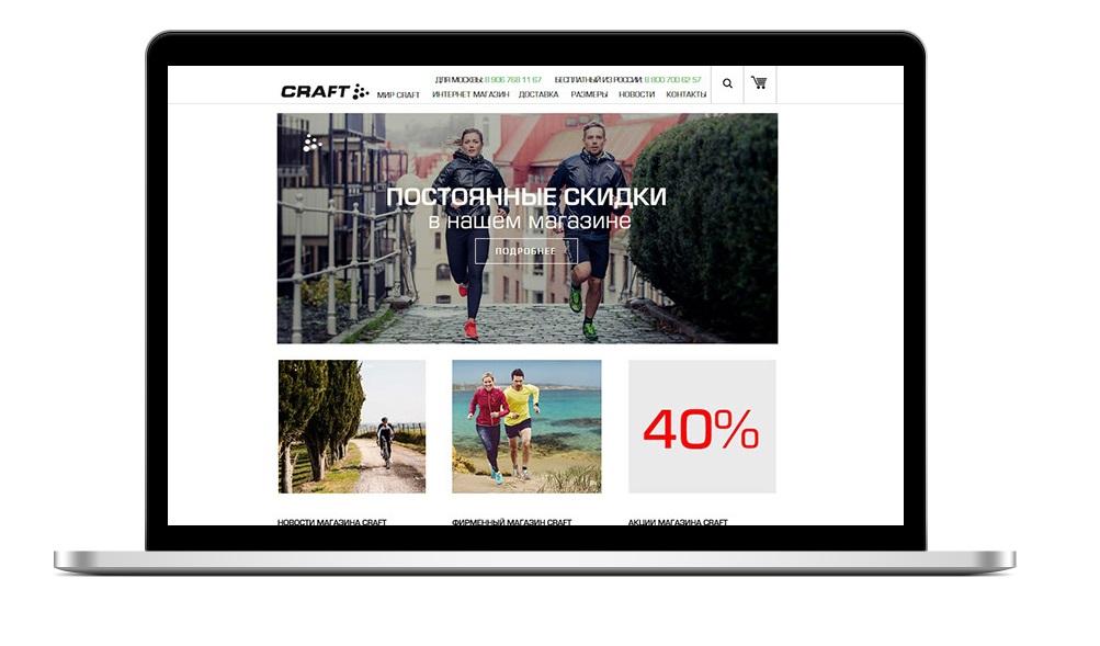 93d507c8701e Craft - интернет-магазин спортивной одежды - Фрилансер Jenya Karchen ...