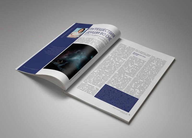 Вера брежнева все фото из журналов