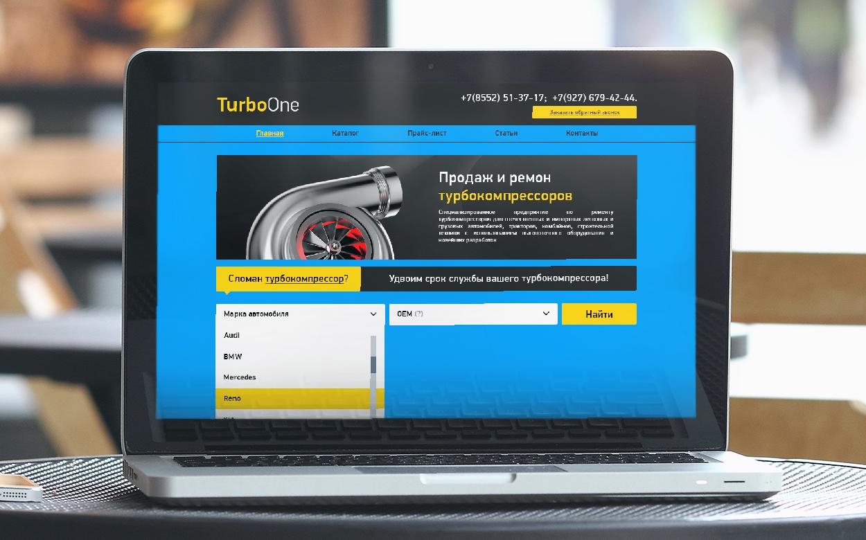 TurboOne (Интернет-магазин)