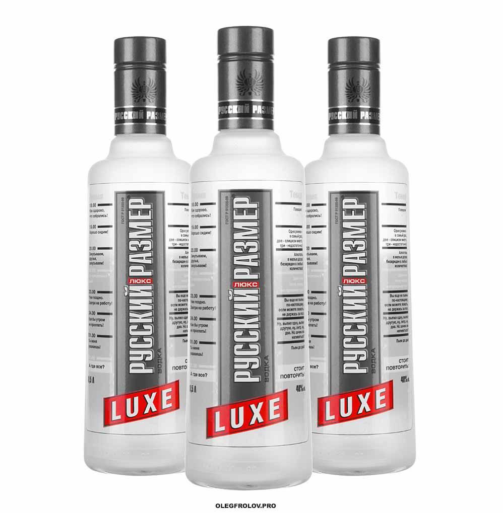 Рекламная фотосъемка алкогольной продукции