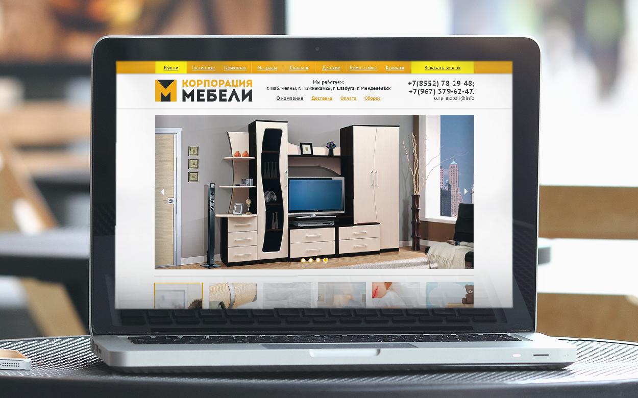 Корп. мебели (Интернет-магазин)