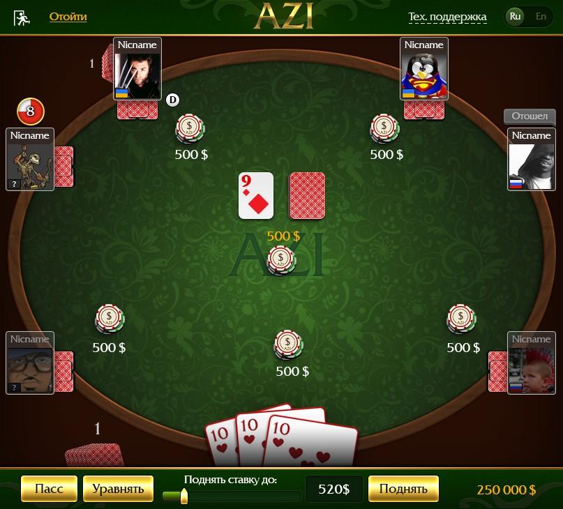 карточная игра на реальные деньги