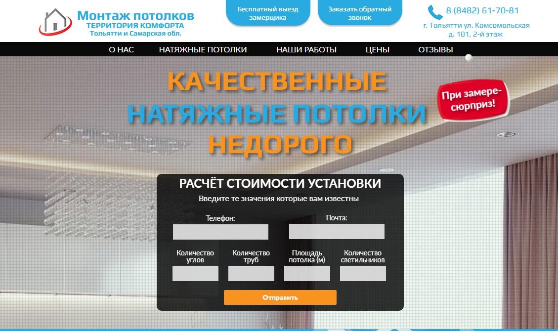 Сайт фрилансеров тольятти фрилансер еремин николай