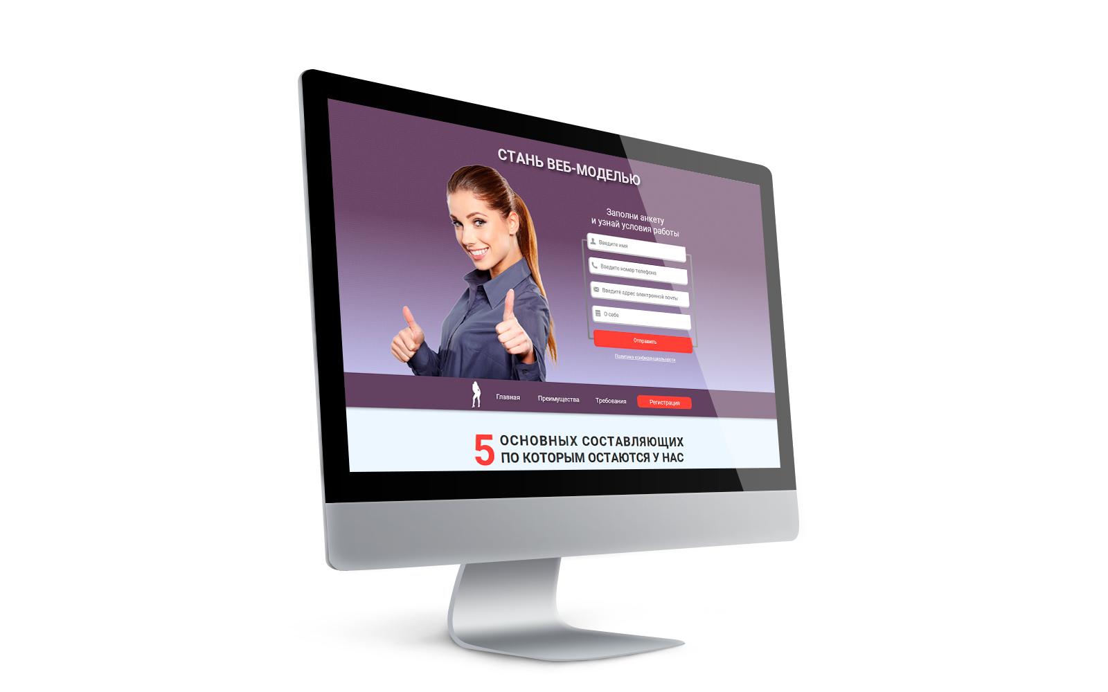Сайты фриланс для моделей удаленной работе при полном рабочем дне