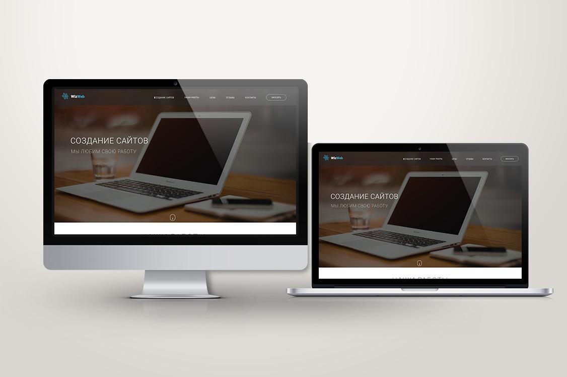 Рейтинг фрилансеров создание сайтов фриланс 3d max заказы