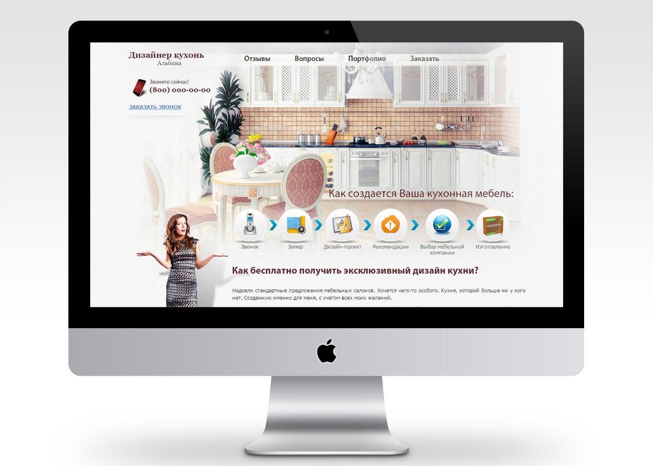 фрилансеры москва создание сайтов