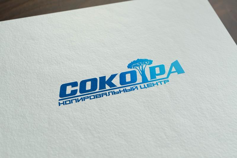 "Логотип копировального центра ""Сокотра"""