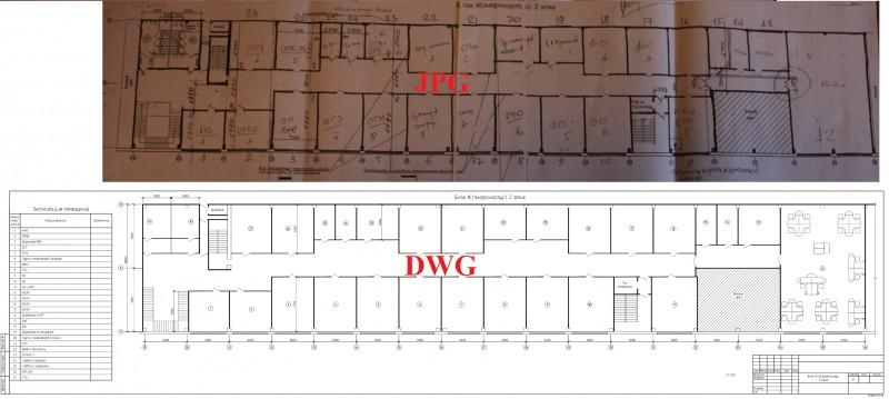 Перевод плана этажа из формата JPG в DWG (AutoCAD)