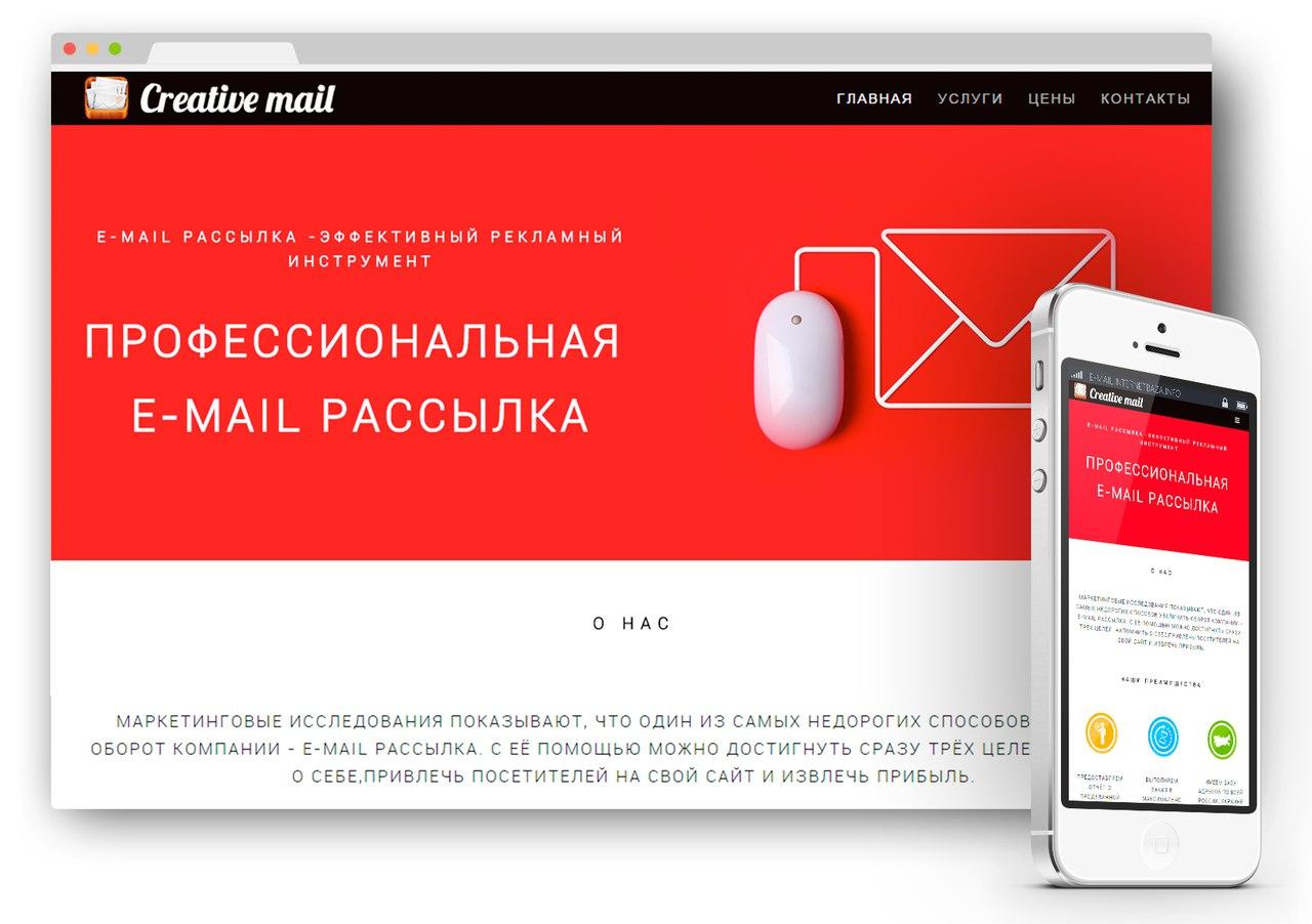 Mail freelance freelancer mount and blade скачать