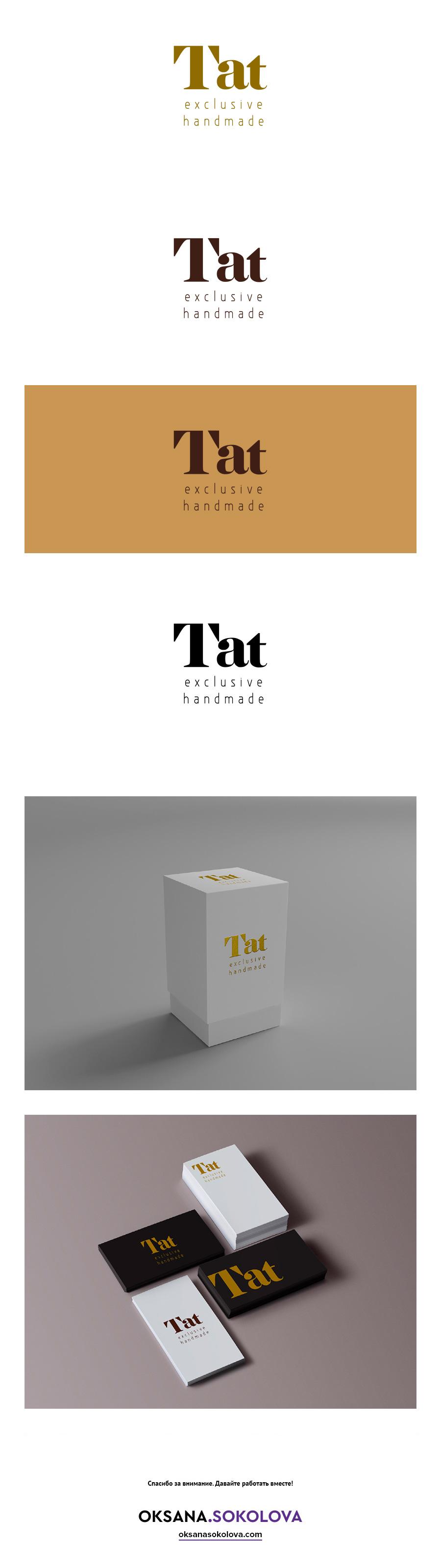 ТАТ (версия 2)