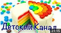 Канал для детей Игрушкин ТВ
