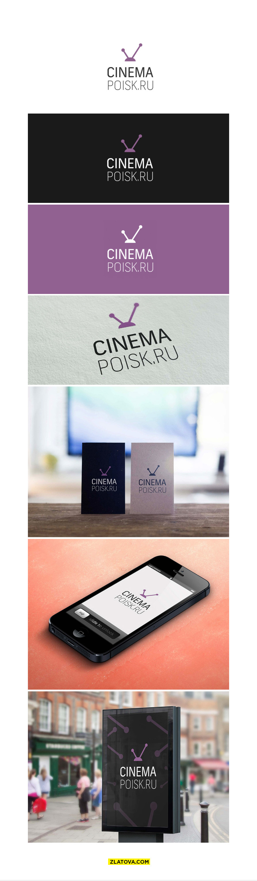 Cinemapoisk.ru