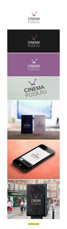Cinemapoisk.ru