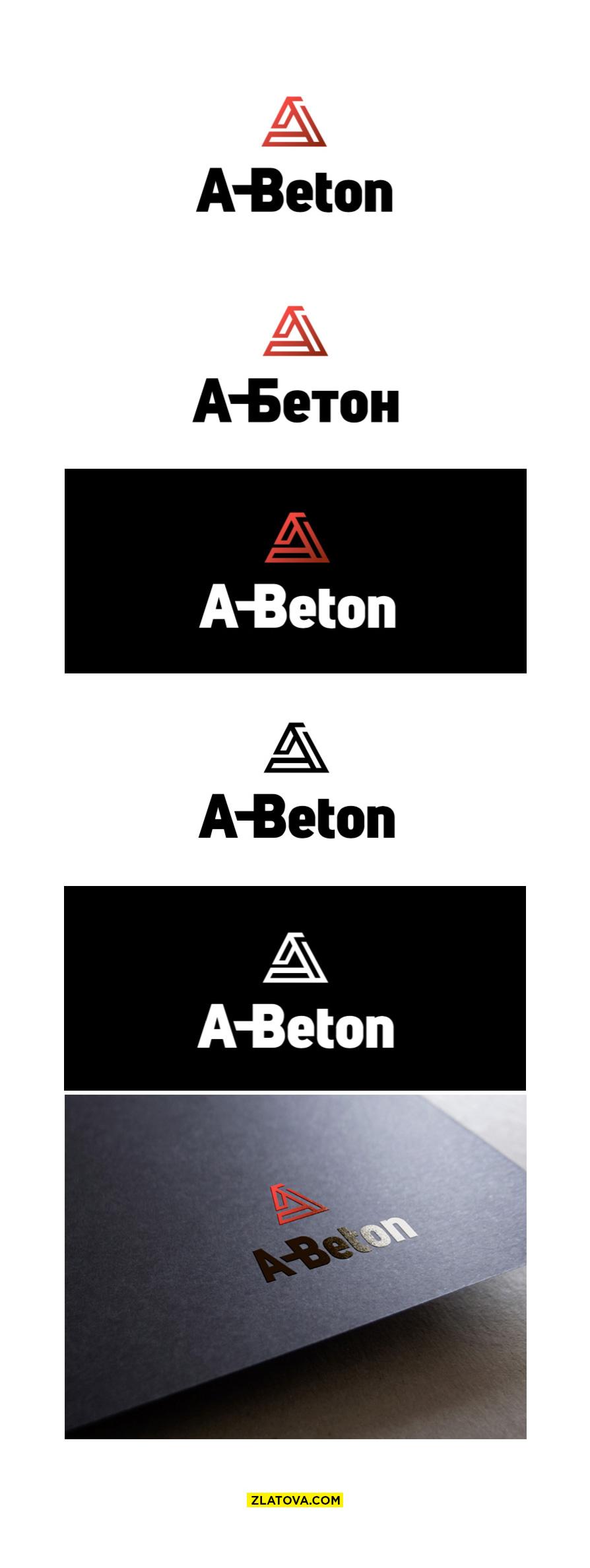 А-Бетон