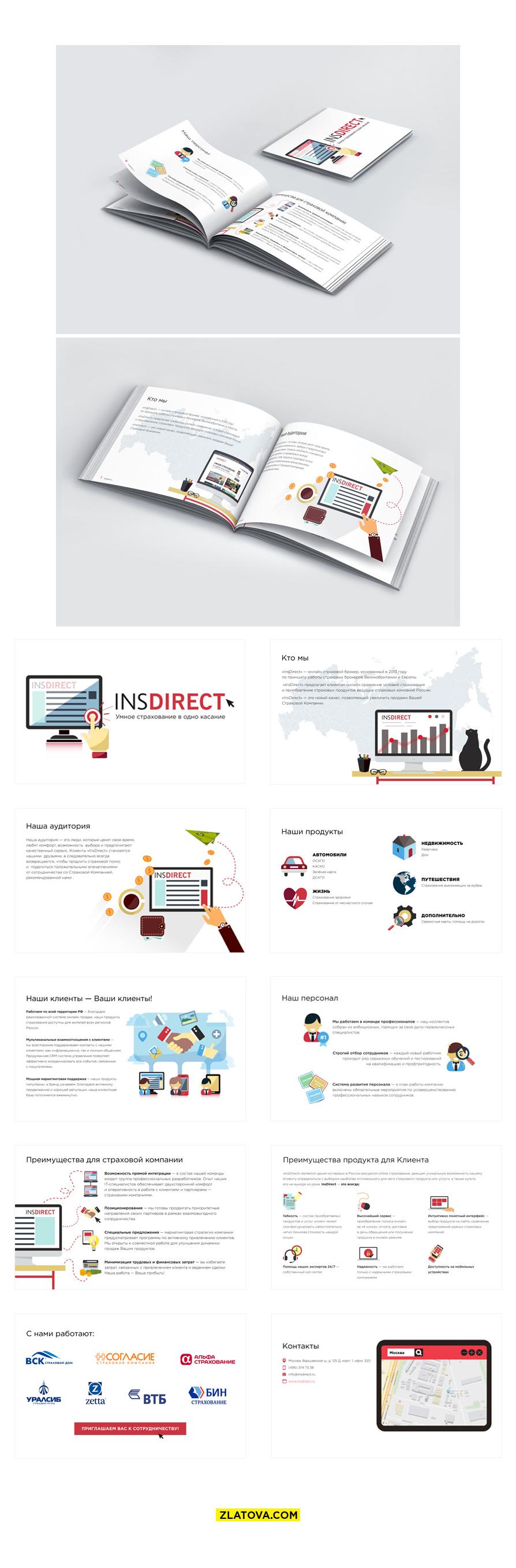 Insdirect — презентация v.2