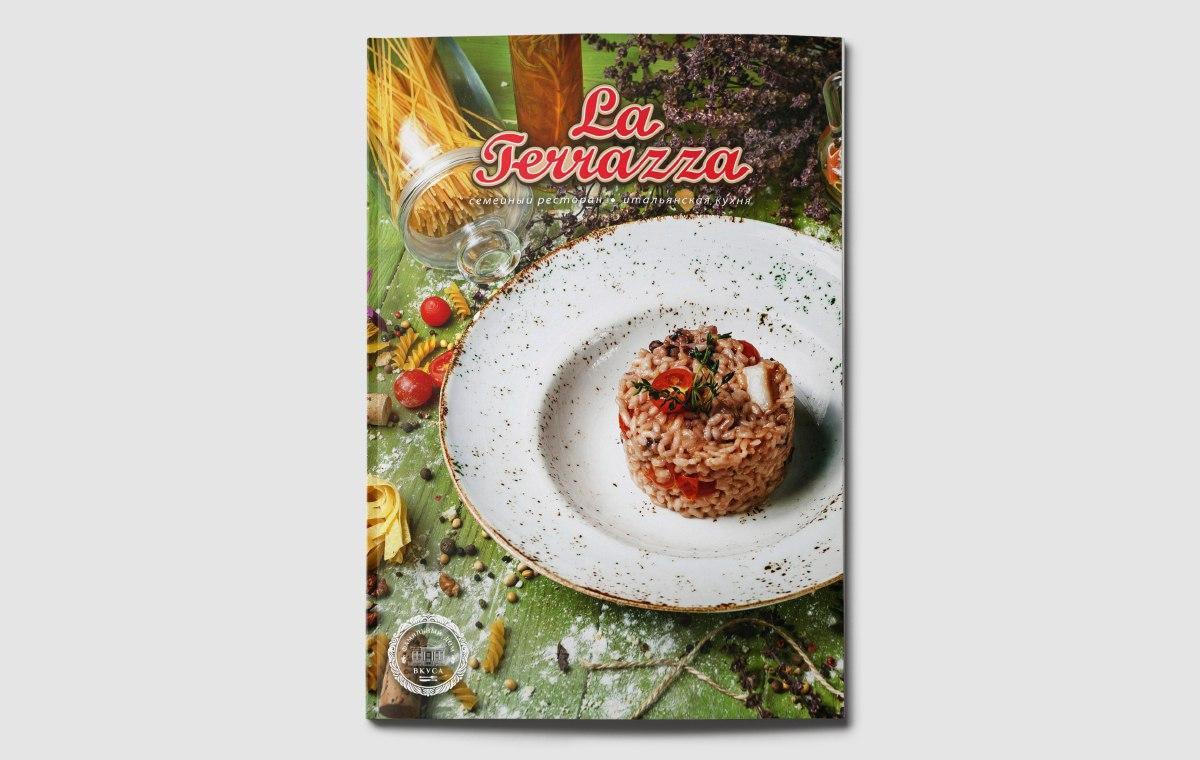 "меню для ресторана ""La Terrazza"" Россия, г. Белгород"