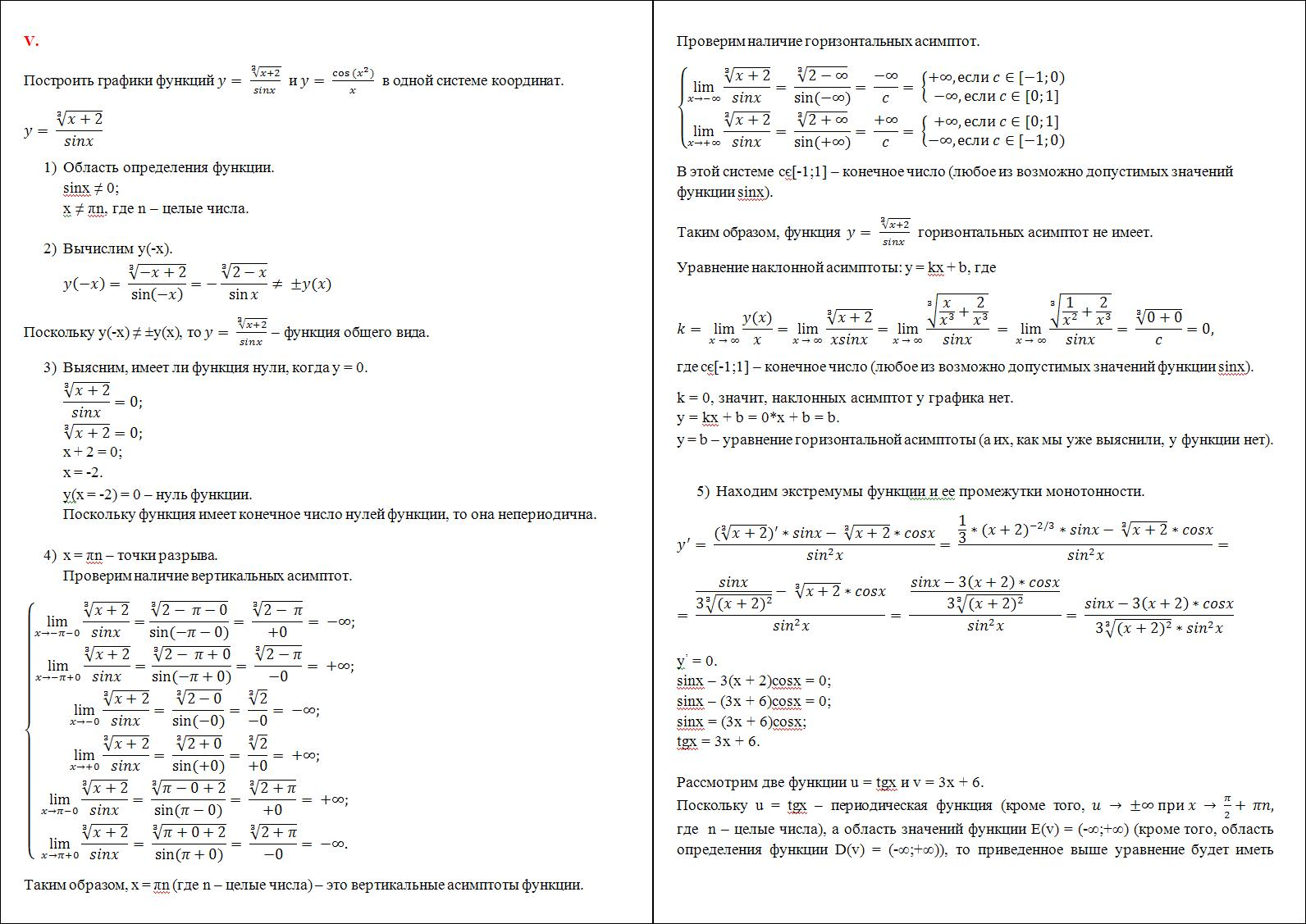Фриланс решение задач по математике фриланс телефонные продажи