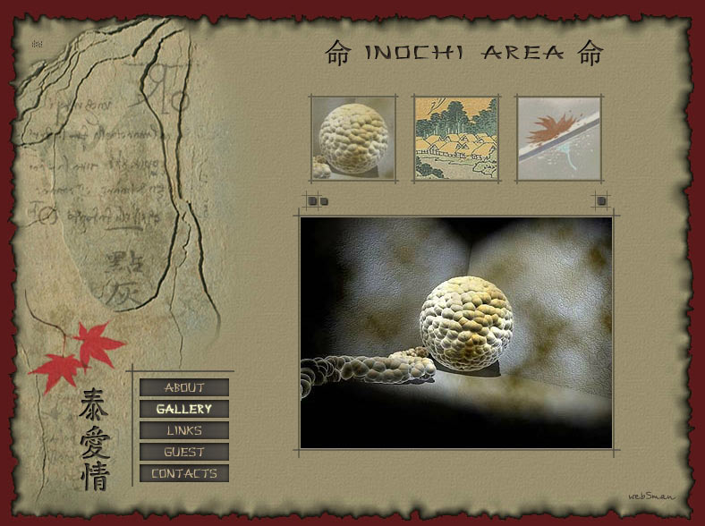 Флеш-сайт Inochi в японском стиле