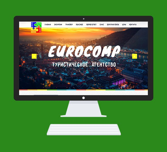 Сайт агенства EUROCOMP