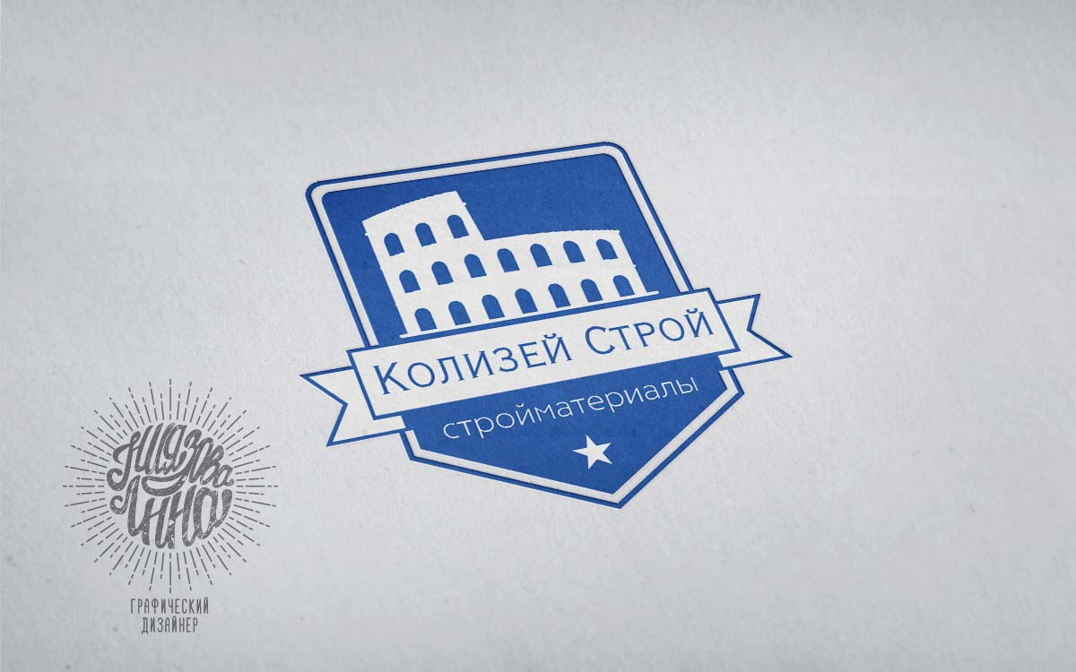 "Логотип ""Колизей Строй"""