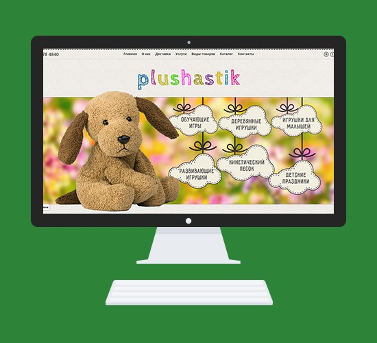 Сайт компании PLUSHASTIK