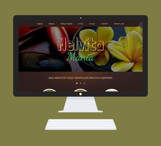 Сайт для MELVITA MANIA