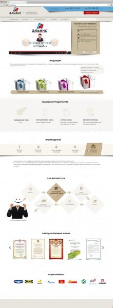 Производство и продажа картонной упаковки