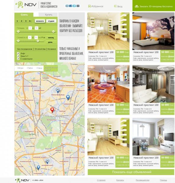 Дизайн главной - поиск недвижимости